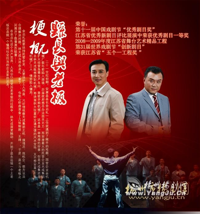 第十一届中国戏剧节综述(图)